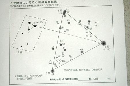 DSC_7448s.jpg