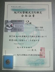 P1000290.JPG