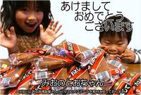 2014年賀web-blog.jpg