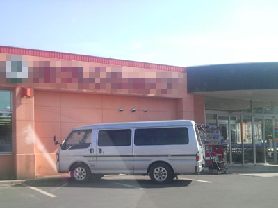 2009.10.01.JPG